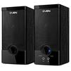 SVEN SPS-603 (черный) - Колонка для компьютераКомпьютерная акустика<br>Акустическая система 2.0, выходная мощность (RMS): 6Вт, 100-20000 Гц.<br>