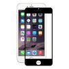 Защитное стекло для Apple iPhone 6, 6S (Onext 40935) (черная рамка) - Защитное стекло, пленка для телефонаЗащитные стекла и пленки для мобильных телефонов<br>Защитное стекло предназначено для защиты дисплея устройства от царапин, ударов, сколов, потертостей, грязи и пыли.<br>
