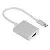 Переходник USB-C - HDMI 19F (Greenconnect GCR-UTC2HD) (белый) - Usb, hdmi кабель, переходникUSB-, HDMI-кабели, переходники<br>Предназначен для подключения новых компьютеров, таких как 2015 MacBook, Google Chromebook Pixel или ASUS Zen AiO PC, к существующему HDTV, монитору или проектору с интерфейсом HDMI с разрешением до 4Kx2K.<br>
