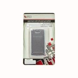 АКБ для Samsung X140 Li700 (Liberti Project CD003377)