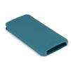 Чехол флип для Apple iPhone 6, 6s (Heddy Ultraslim Hard) (бирюзовый) - Чехол для телефонаЧехлы для мобильных телефонов<br>Обеспечит надежную защиту Вашего устройства от царапин, сколов и потертостей.<br>