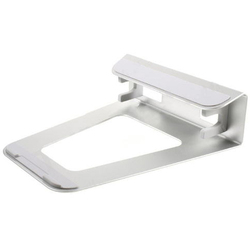 """Подставка для ноутбука 10-15"""" (COTEetCI Aluminium Notebook Stand CS5101-TSp) (серебристый)"""