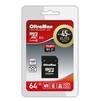 Карта памяти MicroSDXC OltraMax 64GB Class 10 UHS-I (45 Mb/s) Elite + SD адаптер - Карты памятиКарты памяти<br>Карта памяти microSDXC, 64GB, Class 10, UHS-1, с адаптером SD, скорость чтения: 45 MB/s, скорость записи: 10 MB/s.<br>