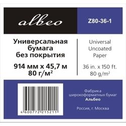 Бумага для плоттеров (914мм х 45.7м) (Albeo InkJet Paper Z80-36-1)