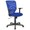 Кресло офисное College H-8828F (синий) - Стул офисный, компьютерныйКомпьютерные кресла<br>College H-8828F - компьютерное кресло, материал: износоустойчивый акрил, максимальный вес 120 кг, крестовина и подлокотники черный пластик, механизм качания Топ-ган, регулировка высоты (газлифт).<br>