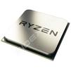 AMD Ryzen 5 1600X (AM4, L3 16384Kb) BOX - Процессор (CPU)Процессоры (CPU)<br>3600 МГц, Summit Ridge, поддержка технологий x86-64, SSE2, SSE3, техпроцесс 14 нм.<br>
