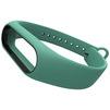 Ремешок для Хiaomi Mi Band 2 (800926) (зеленый) - Ремешок для умных часовРемешки для умных часов<br>Выполнен из качественного силикона. Его длина регулируется при помощи застежки стандартного типа из нержавеющей стали.<br>