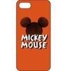 Чехол-накладка для Apple iPhone 7 (iBox Art YT000010936) (Disney дизайн №3) - Чехол для телефонаЧехлы для мобильных телефонов<br>Чехол плотно облегает корпус и гарантирует надежную защиту от царапин и потертостей.<br>