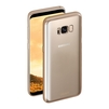 Чехол накладка для Samsung Galaxy S8 (Deppa 85307) (золотистый, матовый) - Чехол для телефонаЧехлы для мобильных телефонов<br>Чехол плотно облегает корпус и гарантирует надежную защиту от царапин и потертостей.<br>