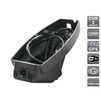 Штатный видеорегистратор для BMW 1, 3, 5, X1, X3, X5, X6 (AVIS AVS400DVR (#104)) - Автомобильный видеорегистраторВидеорегистраторы<br>Штатный видеорегистратор Ultra HD (1296P) для BMW 1, 3, 5, X1, X3, X5, X6 - 2 канала, 1080p-720p, поддержка карт памяти microSD до 32 Гб.<br>