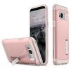 Чехол-накладка для Samsung Galaxy S8 (Spigen Slim Armor 565CS21434) (розовое золото) - Чехол для телефонаЧехлы для мобильных телефонов<br>Защитит смартфон от грязи, пыли, брызг и других внешних воздействий.<br>