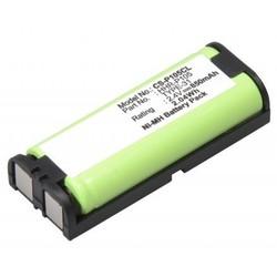 Аккумулятор для Panasonic KX-5700, TG2400, TG2600, TG5700, TGA240 (CPB-002)