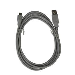 Кабель USB A-microUSB B 5P 1.8м (Smartbuy K740-200) (серый)