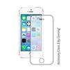 Защитное стекло для Apple iPhone 5, 5S, 5C, SE (Deppa 62365) (прозрачное) - ЗащитаЗащитные стекла и пленки для мобильных телефонов<br>Защитное стекло поможет уберечь дисплей от внешних воздействий и надолго сохранит работоспособность смартфона. Толщина 0.2мм, твердость 9H.<br>