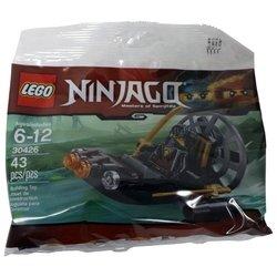 LEGO Ninjago 30426 Глиссер