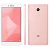 Xiaomi Redmi Note 4X 64Gb+4Gb (розовый) : - Мобильный телефонМобильные телефоны<br>GSM, LTE-A, смартфон, Android 6.0, вес 165 г, ШхВхТ 76x151x8.45 мм, экран 5.5, 1920x1080, FM-радио, Bluetooth, Wi-Fi, GPS, ГЛОНАСС, фотокамера 13 МП, память 64 Гб, аккумулятор 4100 мАч.<br>