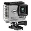 SJCAM SJ5000x Elite (серебристый) : - Экшн-камераЭкшн-камеры<br>Экшн-камера, запись видео QHD 2.5K на карты памяти, матрица 12 МП, карты памяти microSD, microSDHC, Wi-Fi, вес: 58 г.<br>