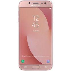 Samsung Galaxy J7 (2017) (розовый) :::