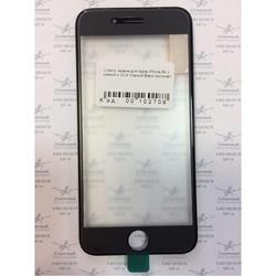 Стекло экрана для Apple iPhone 6S с рамкой и ОСА пленкой (102709) (черный) (1 категория Q)