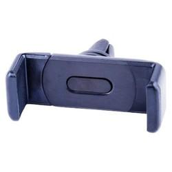 Автомобильный держатель для телефонов 57-80 мм (Blast BCH-101)