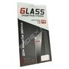 Защитное стекло для LG K10 2017 (Positive 4423) (прозрачный) - ЗащитаЗащитные стекла и пленки для мобильных телефонов<br>Защитит экран смартфона от царапин, пыли и механических повреждений.<br>