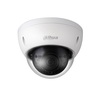 Dahua DH-IPC-HDBW1120EP-W-0280B 2.8мм (белый) - Камера видеонаблюденияКамеры видеонаблюдения<br>1/3 CMOS, поддержка H.264/MJPEG до 2-х потоков, 25 к/с при разрешении 1.3Мп (1280x960), DWDR, режим день/ночь(ICR), 3DNR, AWB, AGC, BLC, поддержка Wi-Fi, объектив 2.8мм, дальность ИК подсветки до 30м, IP67, IK10.<br>