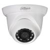 Dahua DH-IPC-HDW1020SP-0280B-S3 2.8мм (белый) - Камера видеонаблюденияКамеры видеонаблюдения<br>Уличная купольная IP-камера, ИК-подсветка, режим день/ночь, питание PoE.<br>