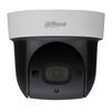 Dahua DH-SD29204T-GN (белый) - Камера видеонаблюденияКамеры видеонаблюдения<br>Уличная купольная IP-камера, режим день/ночь, детектор движения, запись на карту памяти, PoE питание.<br>