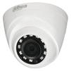 Dahua DH-HAC-HDW1000RP-0280B-S3 2.8мм (белый) - Камера видеонаблюденияКамеры видеонаблюдения<br>1/4 CMOS, 25 к/с при разрешении 720P, объектив 2.8мм, дальность ИК подсветки до 20м.<br>