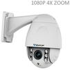 VStarcam C8833WIP (X4) (белый) - Камера видеонаблюденияКамеры видеонаблюдения<br>Беспроводная уличная купольная поворотная Wi-Fi камера с 4-х кратным оптическим ZOOM.<br>