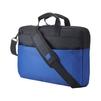 HP Duotone BriefCase 15.6 (синий) - Сумка для ноутбука