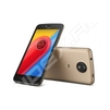 Motorola Moto C 16Gb/1Gb LTE Dual Sim (MT6737m) (золотистый) ::: - Мобильный телефонМобильные телефоны<br>GSM, LTE, смартфон, Android 7.0, экран 5, 854x480, Bluetooth, Wi-Fi, GPS, фотокамера 5 МП, память 16 Гб, аккумулятор 2350 мАч.<br>