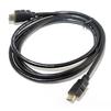 Кабель HDMI 19M-HDMI 19M 1м (5bites APC-200-010) (черный) - HDMI кабель, переходникHDMI кабели и переходники<br>Кабель с разъемами HDMI 19M-HDMI 19M, версия: 2.0 - ethernet + 3D, позолоченные контакты, длина 1м.<br>
