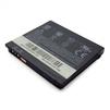 Аккумулятор для HTC HD2 T8585, TC LEO, Touch Pro 3, Obsession, T8588 (BB81100) - Аккумулятор