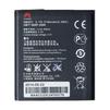 Аккумулятор для Huawei G350, Y300, Y500, Y511, W1 (HB5V1) - АккумуляторАккумуляторы для мобильных телефонов<br>Аккумулятор рассчитан на продолжительную работу и легко восстанавливает работоспособность после глубокого разряда.<br>