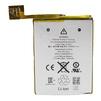 Аккумулятор для Apple iPod Touch 5 - Mp3 плеерЦифровые плееры<br>Аккумулятор рассчитан на продолжительную работу и легко восстанавливает работоспособность после глубокого разряда.<br>