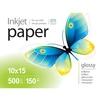 Фотобумага глянцевая 10x15 (500 листов) (PrintPro PGE1505004R) - БумагаОбычная, фотобумага, термобумага для принтеров<br>Предназначена для печати цифровых фотографий с максимальным разрешением.<br>