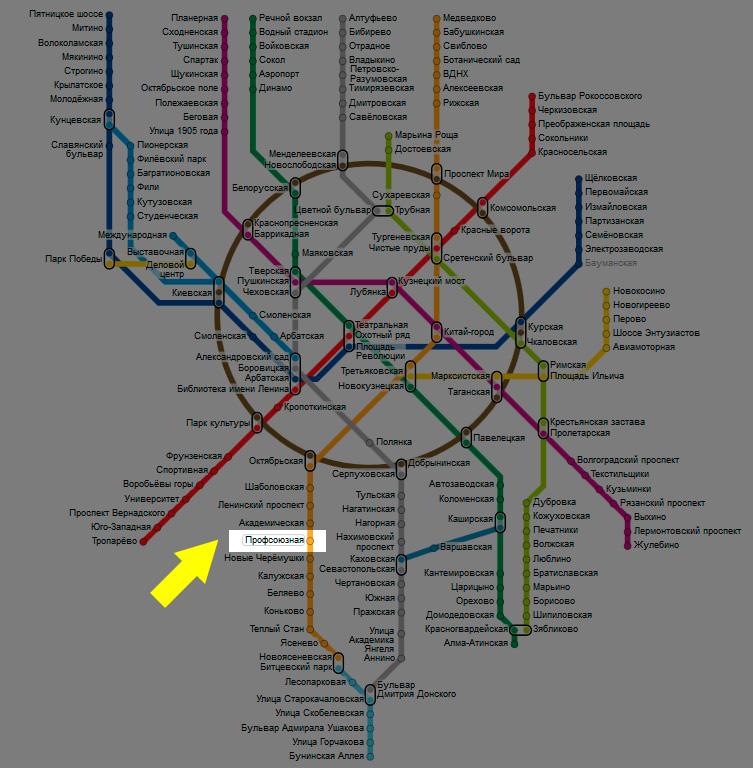 метро провсаюзная карта