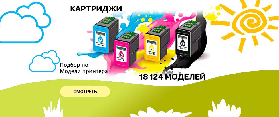 Резинки для фитнеса 5 шт. купить в Карачеве