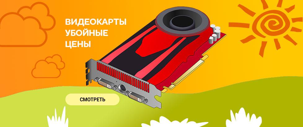 Резинки для фитнеса 5 шт. купить в Беково