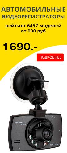 reg2019-bb