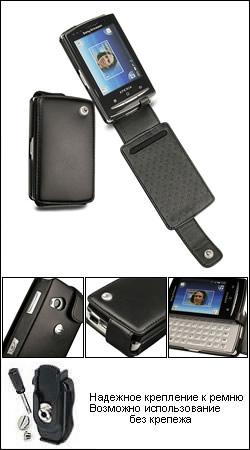чехол для Sony Ericsson Xperia X10 Mini Pro Noreve черный купить