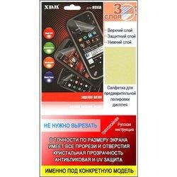 Защитная пленка для Nokia 5800 XpressMusic XDM (глянцевая) - Защита