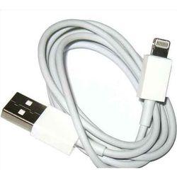 Дата кабель Lightning - USB для Apple iPhone 5, 5C, 5S, SE, 6, 6 plus, 6S, 6S Plus, 7, 7 Plus, iPad 4, Air, Air 2, Pro 9.7, Pro 12.9, Pro 10.5, mini 1, mini 2, mini 3, mini 4 (М0038648) (белый) - КабелиUSB-, HDMI-кабели, переходники<br>Предназначен для передачи данных между компьютером и мобильными устройствами с разъёмом 8 pin.