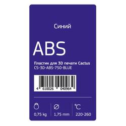 Cactus CS-3D-ABS-750-BLUE (синий) - Пластик для 3D принтера, ручекПластик для 3D принтеров, ручек<br>Cactus CS-3D-ABS-750-BLUE - пластик для 3D печати на принтере, ABS, диаметр 1.75мм, вес 750г.