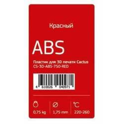 Cactus CS-3D-ABS-750-RED (красный)  - Пластик для 3D принтера, ручек