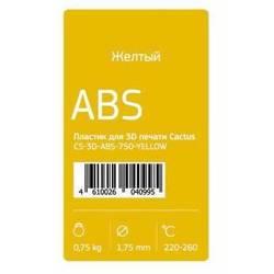 Cactus CS-3D-ABS-750-YELLOW (желтый) - Пластик для 3D принтера, ручек