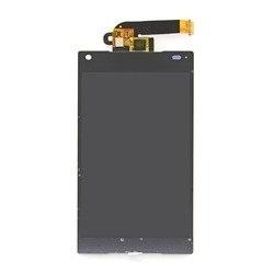 Дисплей для Sony Xperia Z5 Compact (E5823) с тачскрином (0L-00031500) (черный) - Дисплей, экран для мобильного телефонаДисплеи и экраны для мобильных телефонов<br>Полный заводской комплект замены дисплея для Sony Xperia Z5 Compact (E5823). Стекло, тачскрин, экран для Sony Xperia Z5 Compact (E5823) в сборе. Если вы разбили стекло - вам нужен именно этот комплект, который поставляется со всеми шлейфами, разъемами, чипами в сборе.