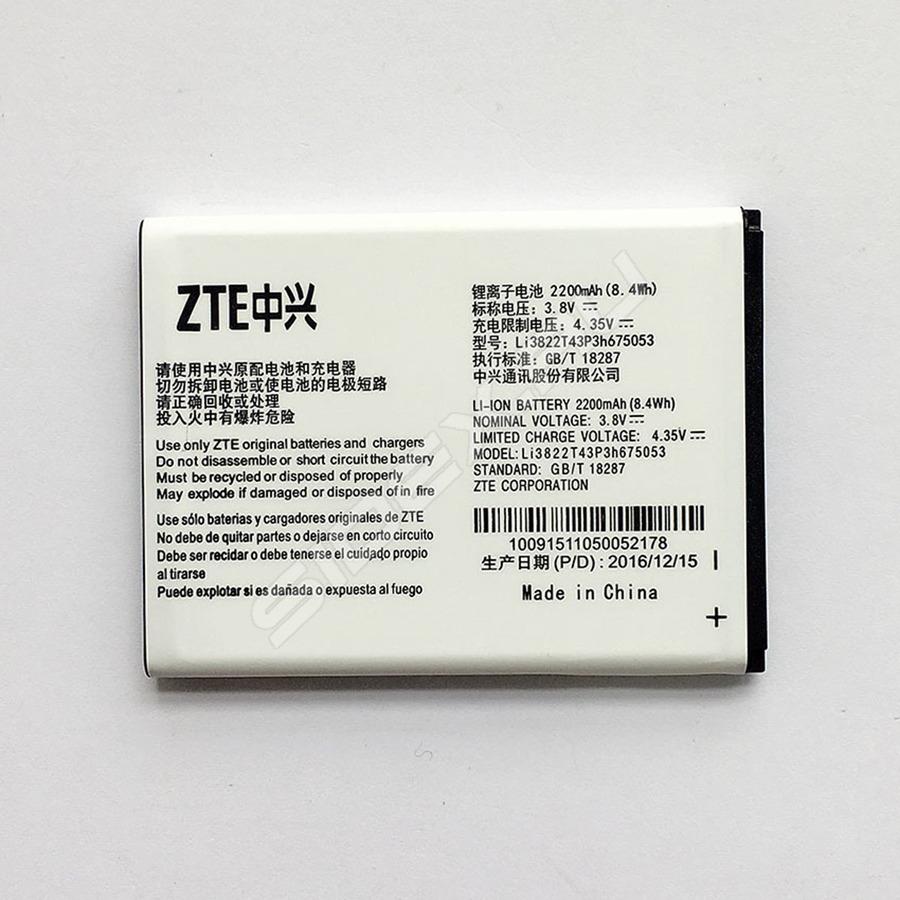 Zte Blade Q Lux Li3822t43p3h675053 V830w