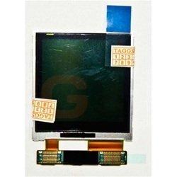 Дисплей для Sony Ericsson W980 Qualitative Org (внешний) (LP)  - Дисплей, экран для мобильного телефона